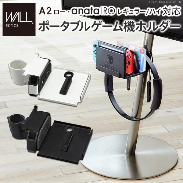 WALLインテリア テレビ スタンド anataIROレギュ...