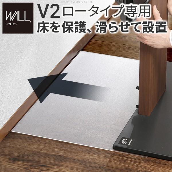 WALLインテリア テレビ スタンド V2ロータイプ専...