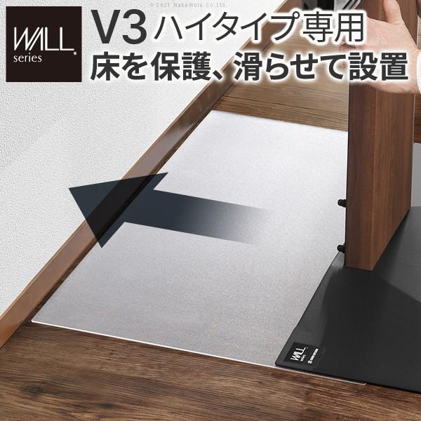 WALLインテリア テレビ スタンド V3ハイタイプ専...