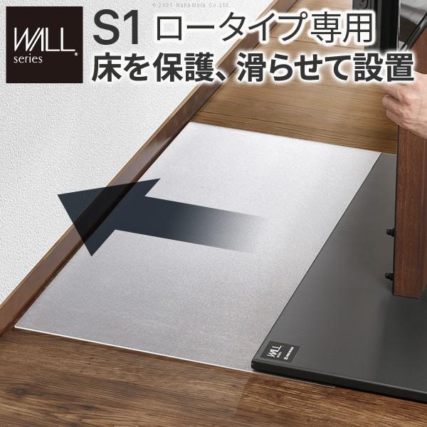 WALLインテリア テレビ スタンド S1ロータイプ専...