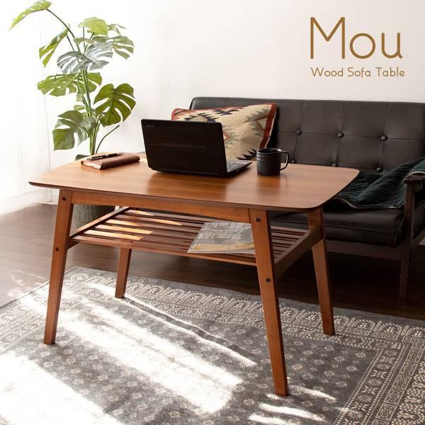 ソファ テーブル 天然木 幅100cm 高さ60cm 収納棚...