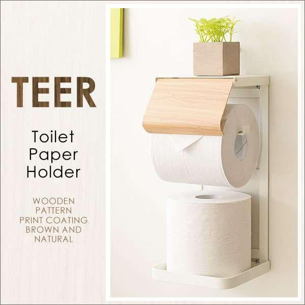 トイレットペーパー ホルダー トイレ 収納 TEER ...