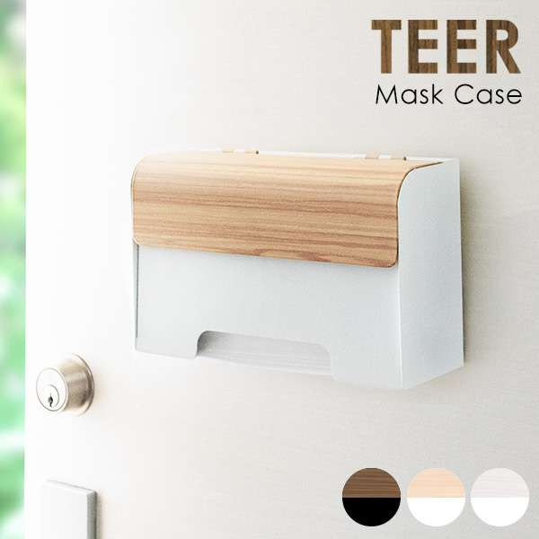 マスク ケース TEER ティール マグネット マスク...