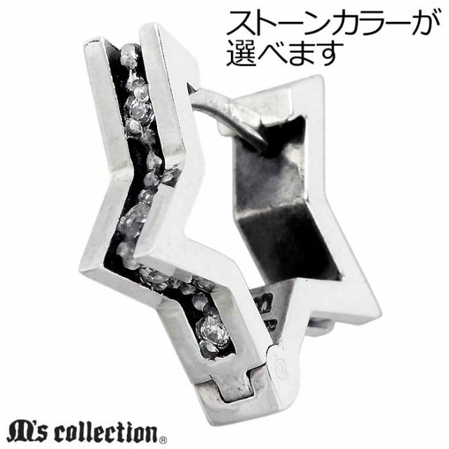 M's collection エムズ コレクション フープ シル...