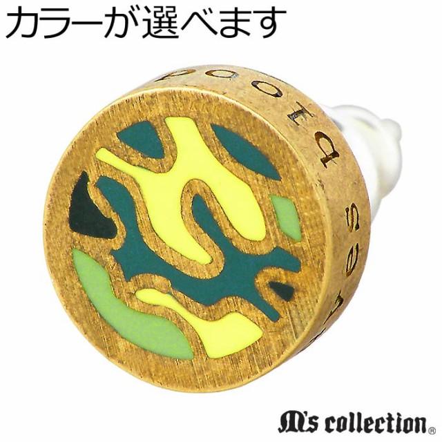 M's collection エムズ コレクション スタッド シ...
