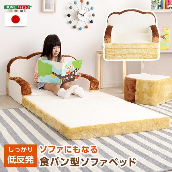 食パンシリーズ 日本製 Roti ロティ 低反発かわい...