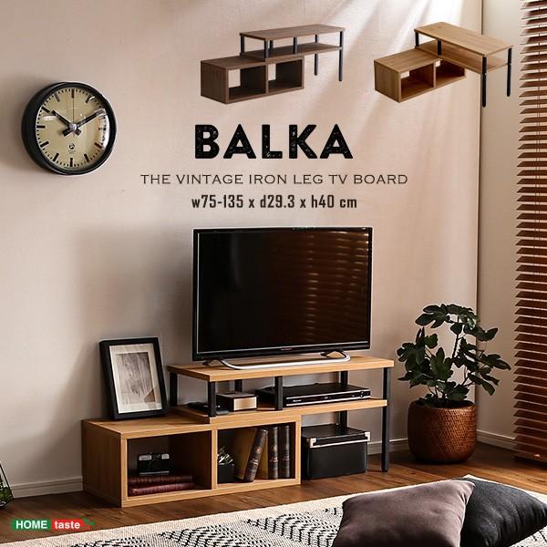ヴィンテージ 伸縮 テレビ台 リビング 収納 BALKA...