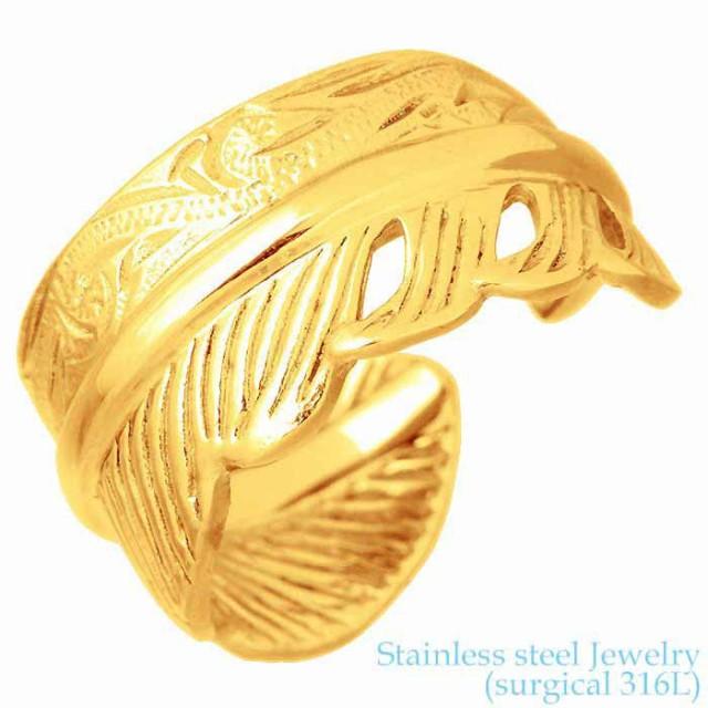 ステンレス ハワイアンジュエリー リング 指輪 金...
