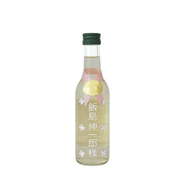 【名入れミニボトル席札】【名入れ無料】ミニボト...
