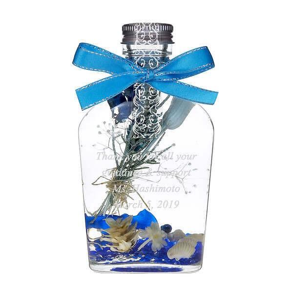 【名入れ花瓶】【インテリアを父の日に贈る】【名...