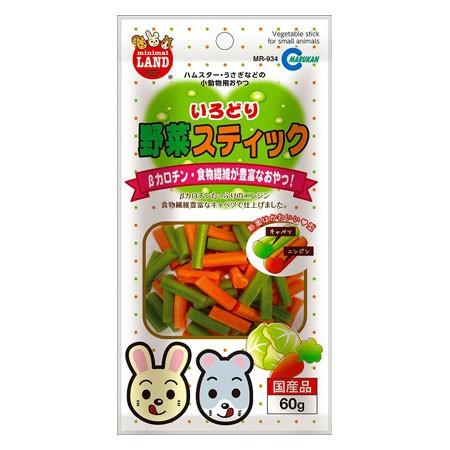 マルカン いろどり野菜スティック MR-934 (小動...
