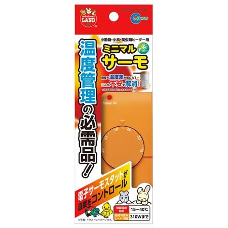 マルカン ミニマルサーモ(HD-1) (小動物用ヒー...