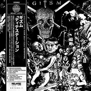 輸入盤 G.I.S.M. / DETESTATION [LP]