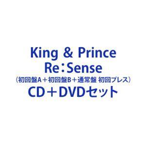 King & Prince / Re:Sense(初回盤A+初回盤B+...
