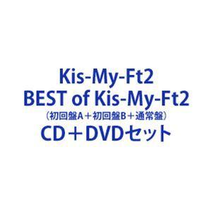 [送料無料] Kis-My-Ft2 / BEST of Kis-My-Ft2(初...