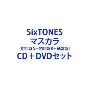 SixTONES / マスカラ(初回盤A+初回盤B+通常盤...
