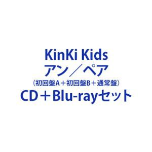 [送料無料] KinKi Kids / アン/ペア(初回盤A+...