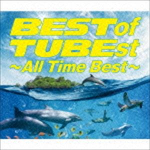 [送料無料] TUBE / BEST of TUBEst 〜All Time Be...