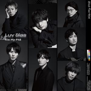 Kis-My-Ft2 / Luv Bias(通常盤) [CD]