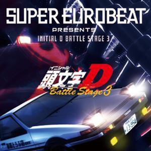 [送料無料] SUPER EUROBEAT presents INITIAL D B...