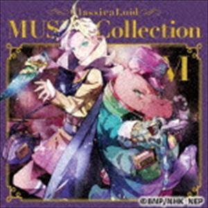 [送料無料] クラシカロイド MUSIK Collection Vol...
