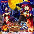 [CD] マジカルハロウィン2 Original Soundtrack