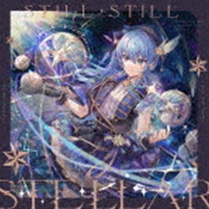 [送料無料] 星街すいせい / Still Still Stellar ...