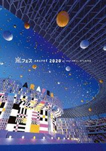 嵐/アラフェス2020 at 国立競技場(通常盤) [DV...