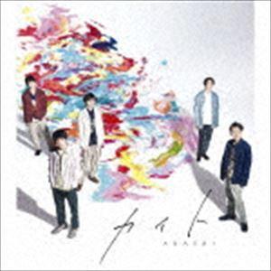 嵐 / カイト(通常盤) [CD]