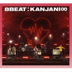 関ジャニ∞ / 8BEAT(初回限定盤/CD+DVD) [CD]...