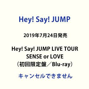 [Blu-ray] Hey! Say! JUMP LIVE TOUR SENSE or LO...