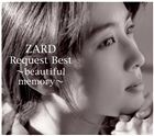 [送料無料] ZARD / ZARD Request Best 〜beautifu...