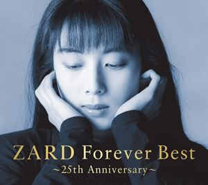 [送料無料] ZARD / ZARD Forever Best〜25th Anni...