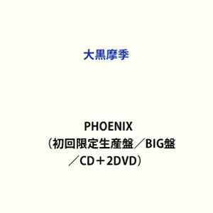 [送料無料] 大黒摩季 / PHOENIX(初回限定生産盤...