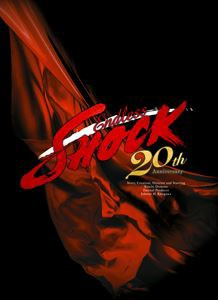 堂本光一/Endless SHOCK 20th Anniversary(初回...