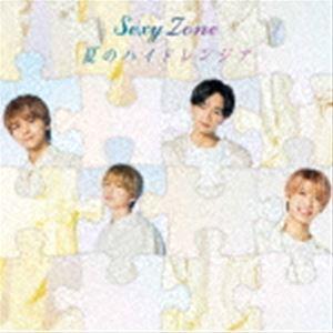 Sexy Zone / 夏のハイドレンジア(初回限定盤A/C...