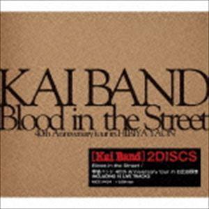 甲斐バンド / Blood in the Street/甲斐バンド 4...