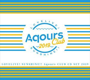 [送料無料] Aqours / ラブライブ!サンシャイン!! ...