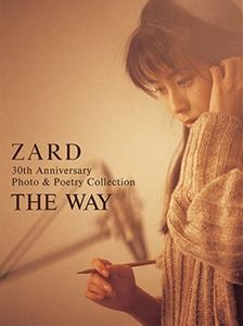 [送料無料] ZARD / ZARD 30th Anniversary Photo ...