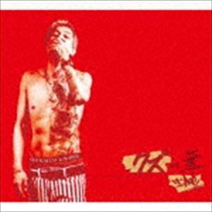 [CD] t-Ace/クズの華