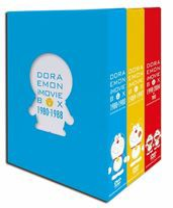 [送料無料] DORAEMON THE MOVIE BOX 1980-2004+T...