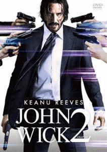[DVD] ジョン・ウィック:チャプター2 スペシャル...