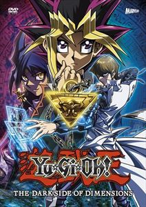 劇場版『遊☆戯☆王 THE DARK SIDE OF DIMENSIONS...