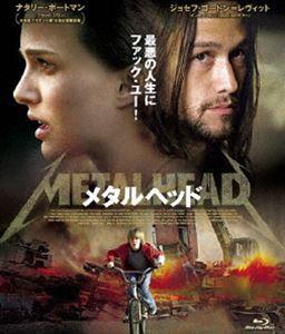 【おトク値!】 メタルヘッド Blu-ray [Blu-ray]