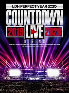 [送料無料] LDH PERFECT YEAR 2020 COUNTDOWN LIV...