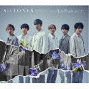 SixTONES / 僕が僕じゃないみたいだ(初回盤B/CD...