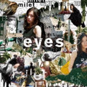 [送料無料] milet / eyes(通常盤) [CD]