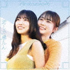日向坂46 / 君しか勝たん(TYPE-C/CD+Blu-ray)...