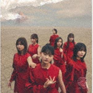 櫻坂46 / 流れ弾(TYPE-B/CD+Blu-ray) [CD]