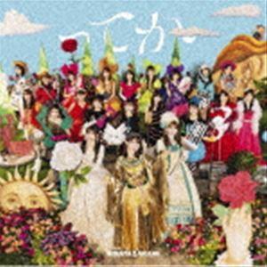 日向坂46 / ってか(TYPE-A/CD+Blu-ray) [CD]